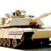 Найпотужніший танк у світі