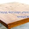 Зробити дерев'яний стіл своїми руками