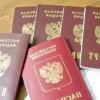Заміна паспорта на новий солдату звільненому в запас після служби за призовом