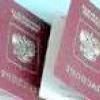 Заміна старого паспорта на новий за місцем тимчасової реєстрації